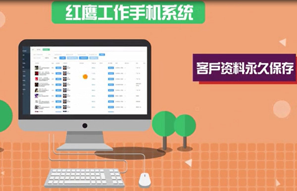 未来企业微信营销的蓝海商机