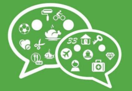 如何利用微信营销系统进行客户管理